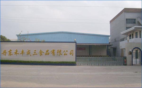丹东禾丰成三食品有限公司