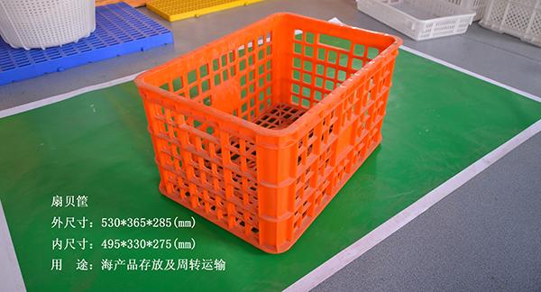 beplay体育ios版下载塑料筐